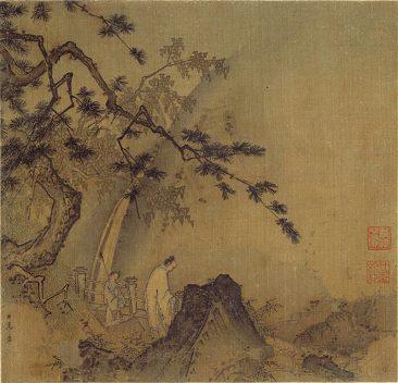 THE ROMANTIC AND LYRICAL INTERPRETATIONS OF THE PAINTINGS OF MǍ YUǍN