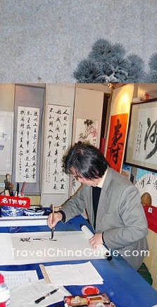 Calligraphy on Chinese Painting