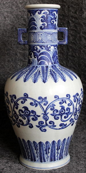 Ming Dynasty Xuande Archaic Porcelain Vase
