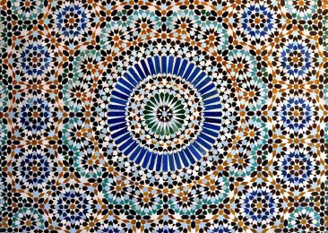 Perfect Symmetry: The Beauty of Islamic Geometric Art