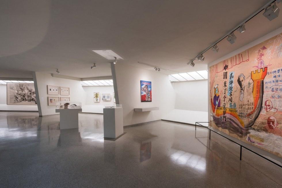 Art and China