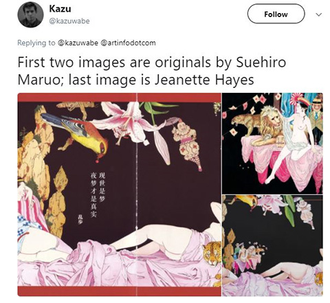 Tweets comparing art between Hayes and Maruo