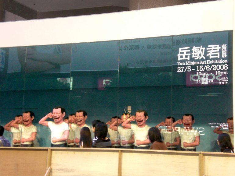 CYNICAL REALISM: CHINA AND ART
