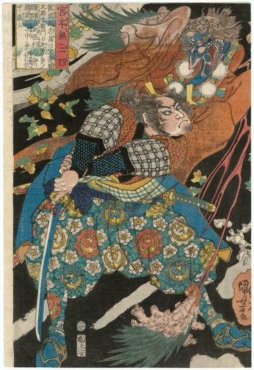 JAPANESE ART AND TRADITIONAL THEMES
